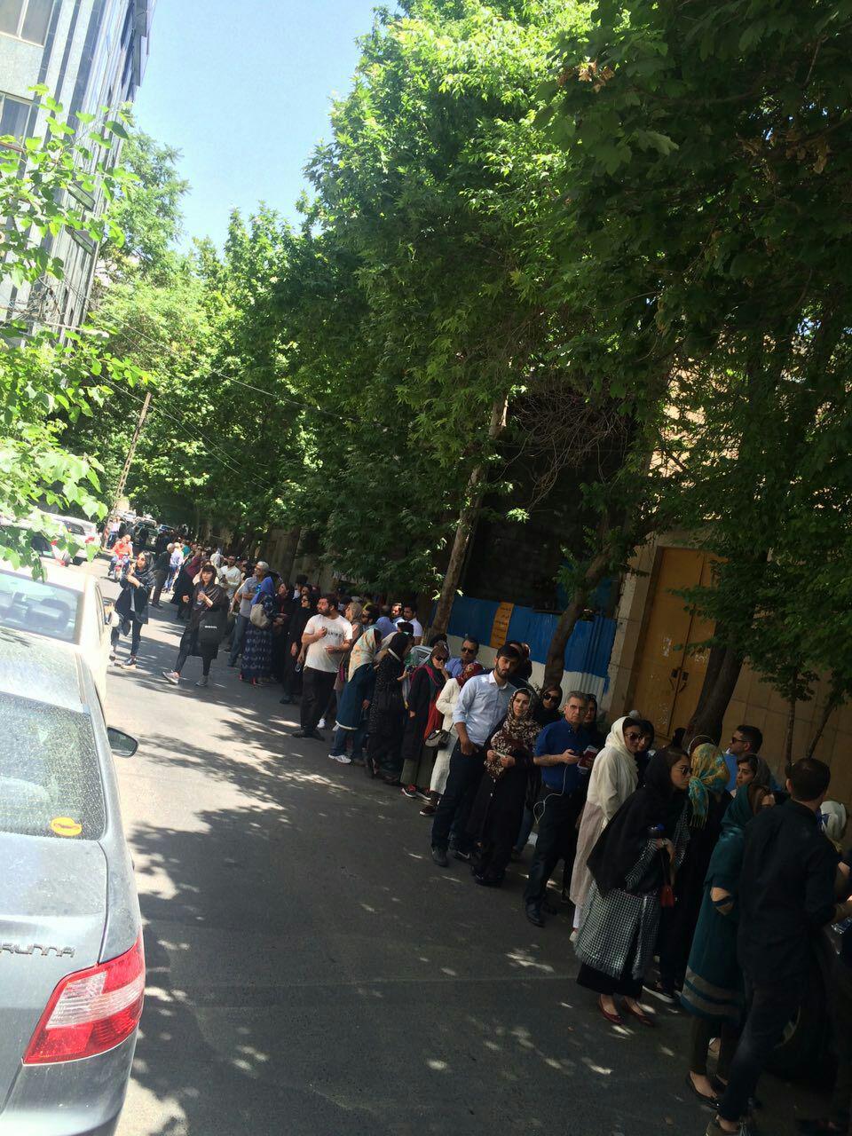 تهران الهیه، خیابان بوسنی هرزگوین