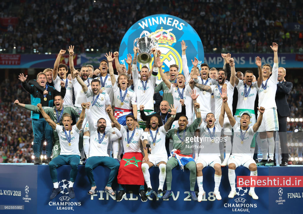 سیزدهمین قهرمانی رئال مادرید در اروپا
