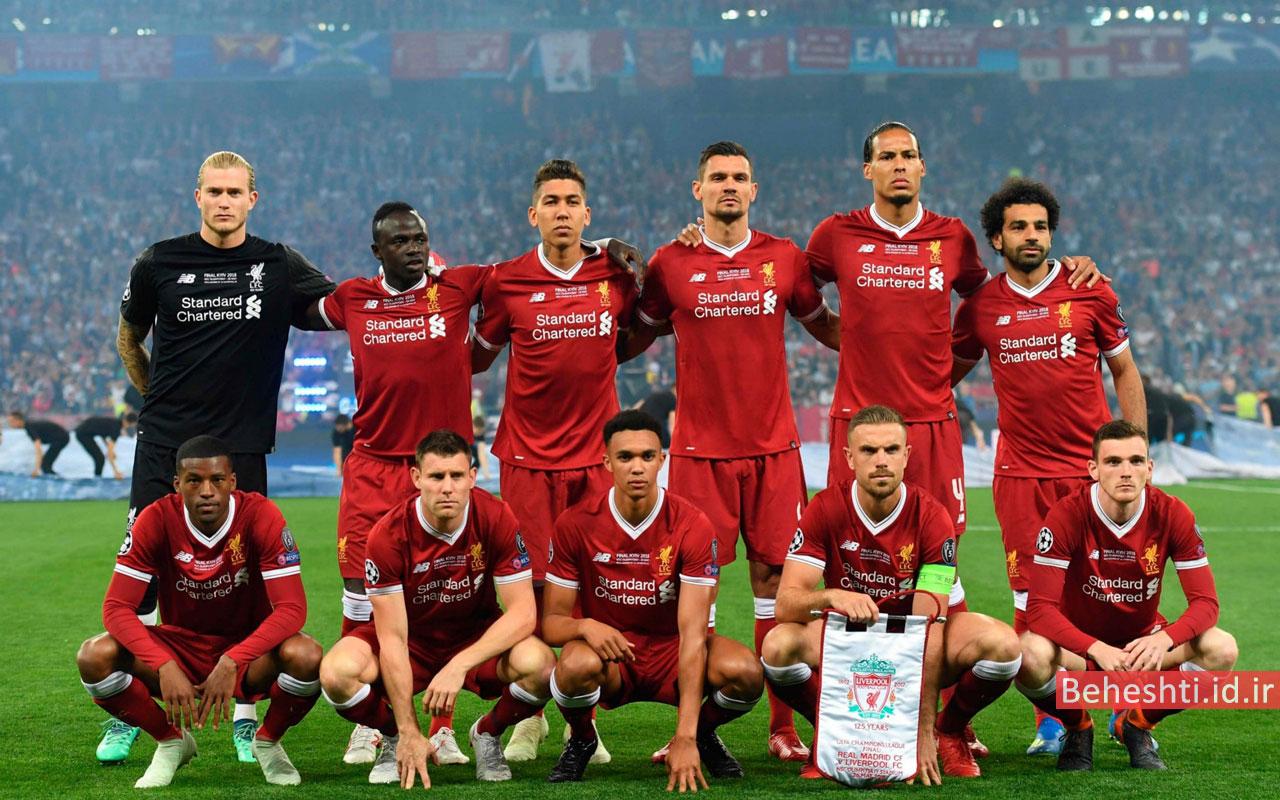 رئال مادرید لیورپول؛ فینال جام باشگاه های اروپا 2018