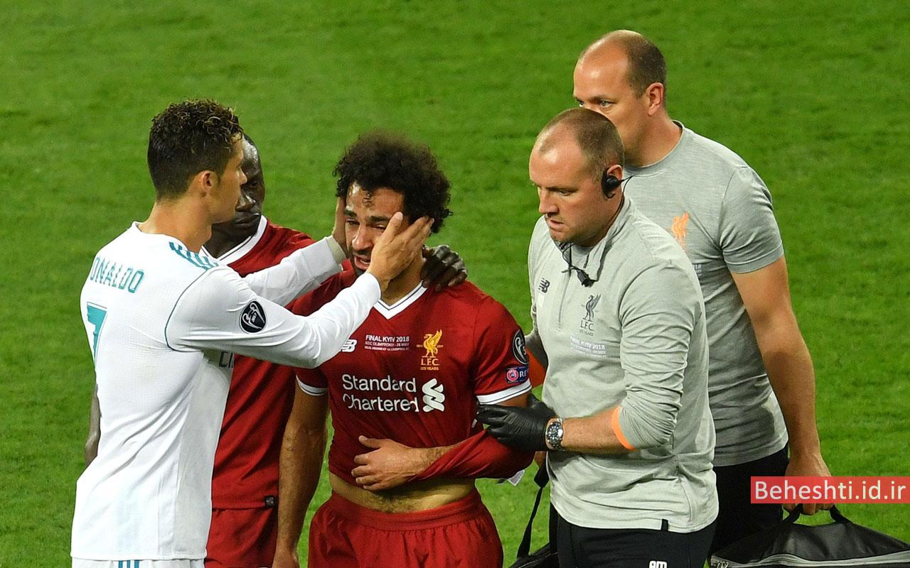 گریه محمد صلاح بخاطر از دست دادن جام جهانی