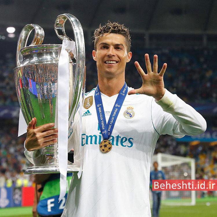 پنجمین قهرمانی رونالدو در جام باشگاه های اروپا