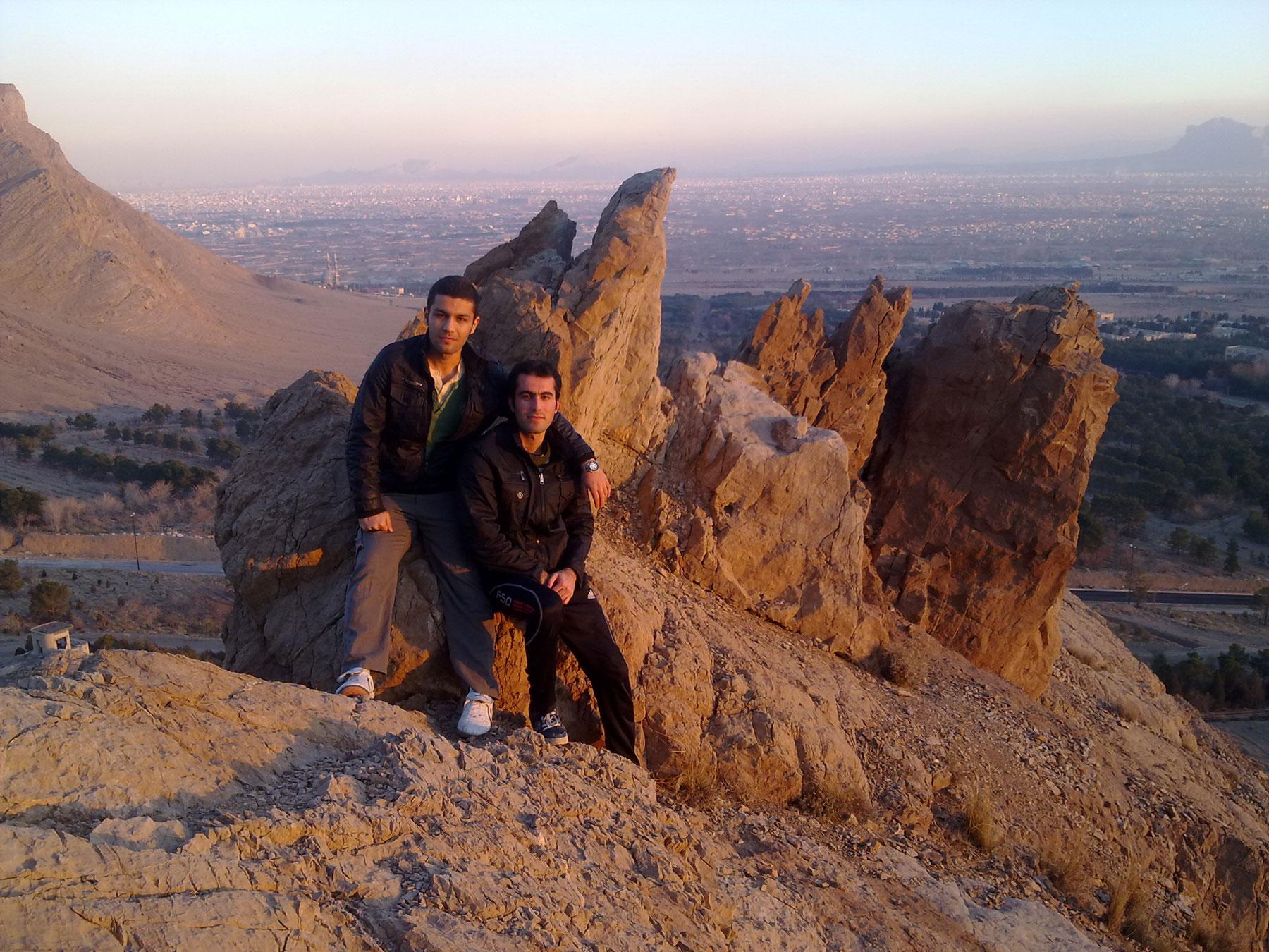کوه دانشگاه صنعتی اصفهان