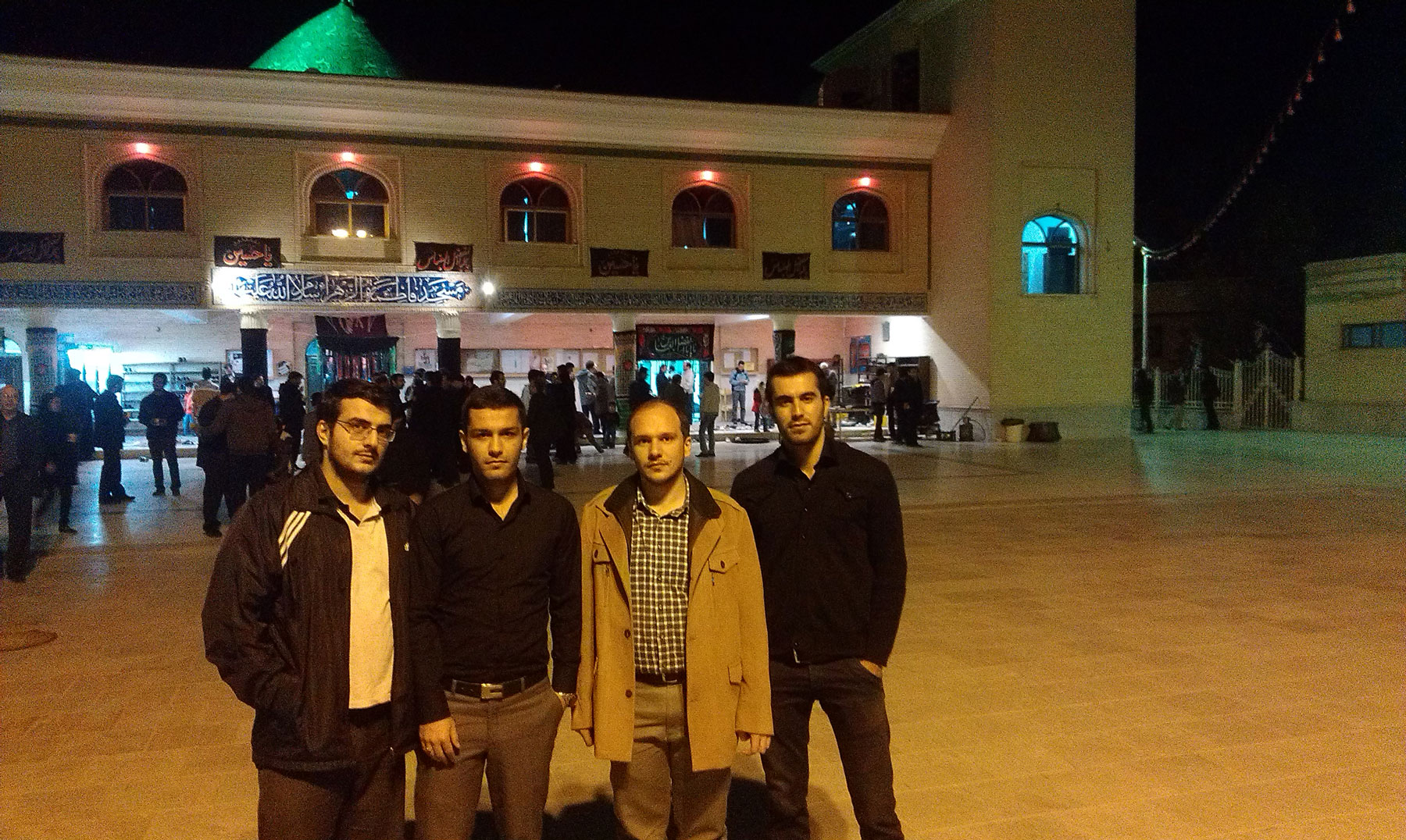 مسجد دانشگاه صنعتی اصفهان