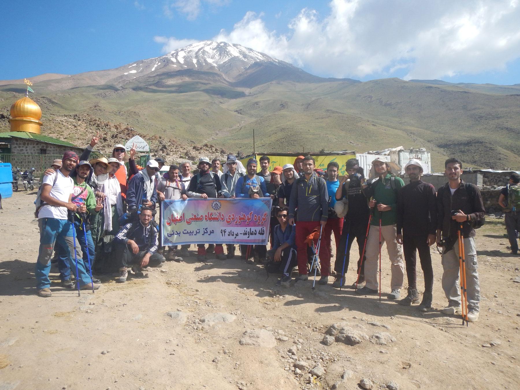 صعود به قله دماوند بهمراه تیم کوهنوردی دانشگاه صنعتی اصفهان